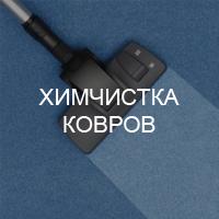 ПОСЛУГИ  фото 16