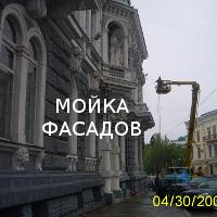 ПОСЛУГИ  фото 22